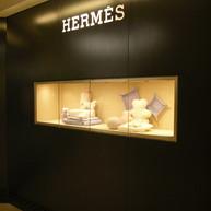 HERMES | ARTS D