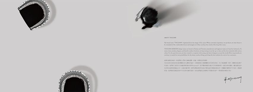 7oceans Designs_New Catalog_ARTS D-08.jp