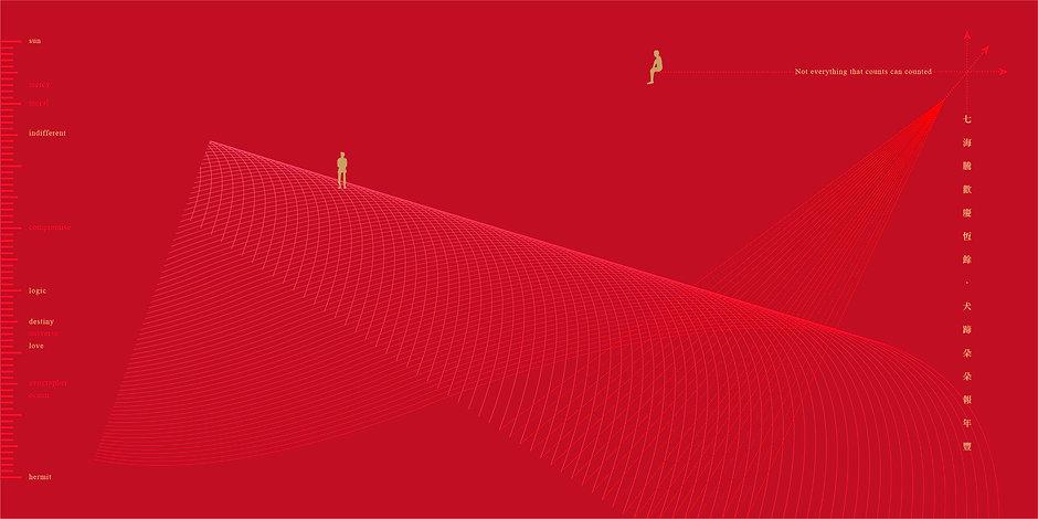 7OCEANSDESIGNS-SEVEN OCEANS-7oceans-七海休閒傢俱-Happy New Year-Graphic Design-視覺設計-ARTS D-01.jpg