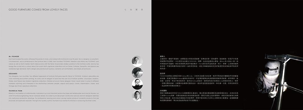 7oceans Designs_New Catalog_ARTS D-10.jp