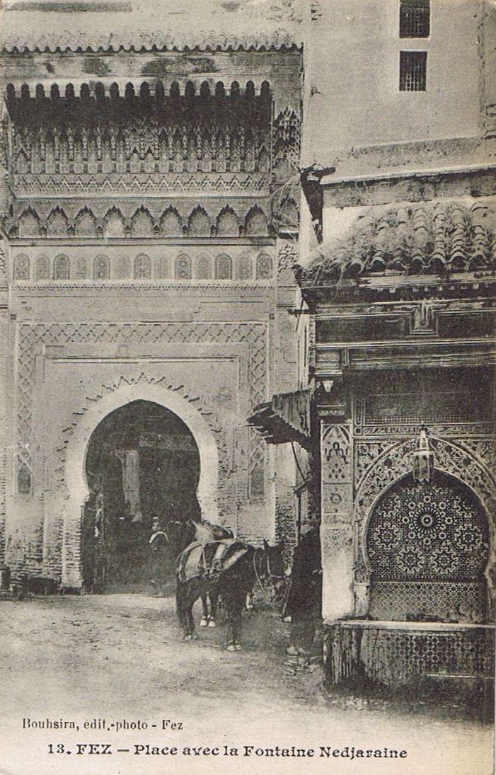 Bouhsira-13.jpg