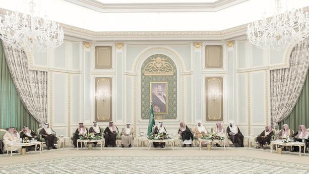 Al Yamama Palace