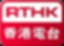225px-Radio_Television_Hong_Kong_Logo.sv