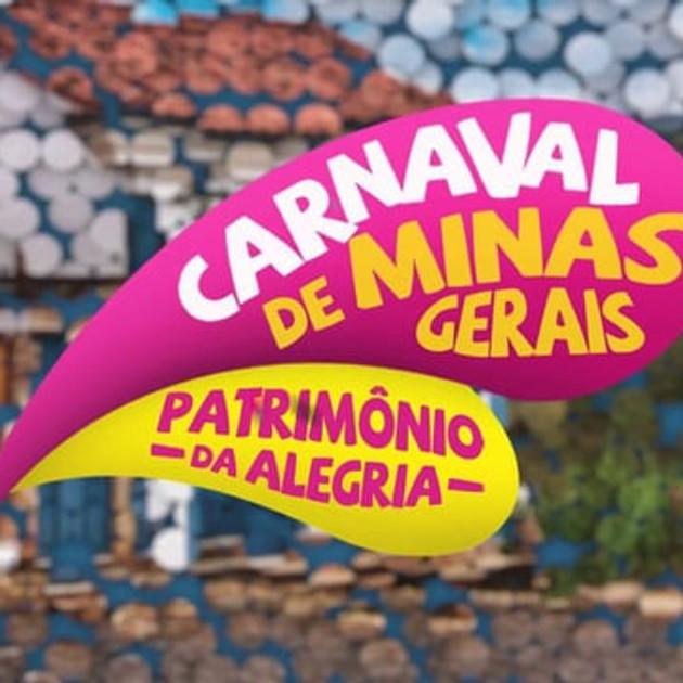 GLOBO MINAS | Carnaval de Minas Gerais 2013