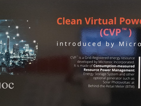 Turn Your Facility Into a Clean Virtual Power (CVP) Plant