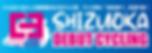 logo_debutcycling_line_banner.png