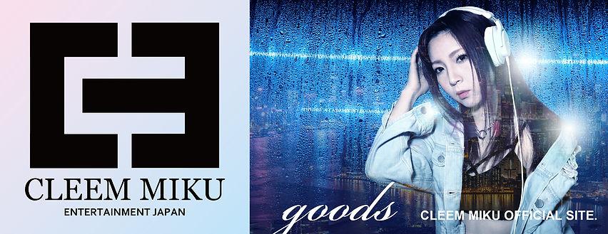 goods2021.jpg