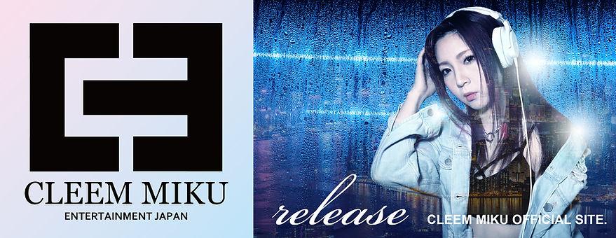 release2021.jpg