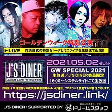20210502.JPG
