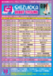 cycling_schedule_fix.jpg