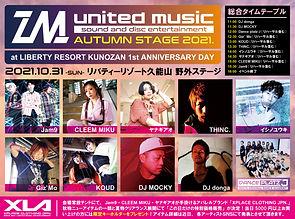 autumn2021_flyer_jpg.jpg