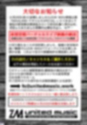 info20200401_ver2.jpg