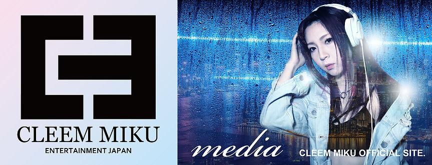 media2021.jpg