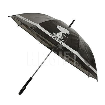 """21"""" Wooden Umbrella"""