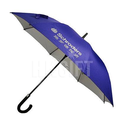 """23"""" Fiber Umbrella"""