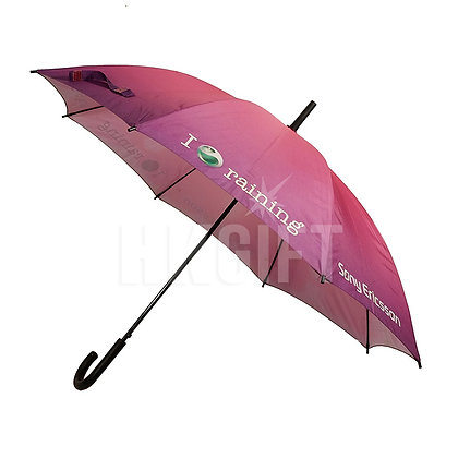 "23"" Wooden Umbrella"