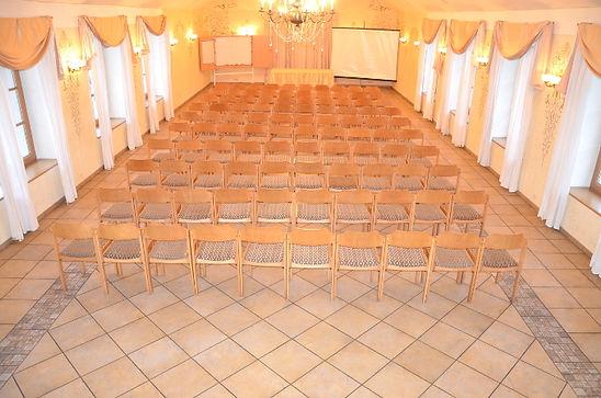 Golden hall. seminar, Zelta zāle, seminārs