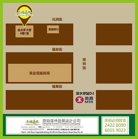 Original Forest 原始森林 玻璃盆景  手作坊 教學 員工活動 假日活動 Team Building.jpg