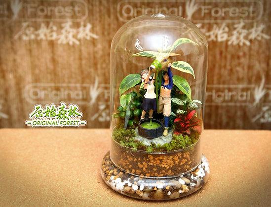 原始森林 動漫主題玻璃盆景 I