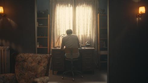 Ivania | Shortfilm (Soon)