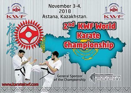 Coupe du Monde KWF - Astana 2018