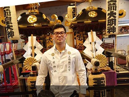 Shota Mizuno... du Japon à l'île de la Réunion