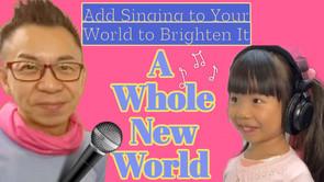 Add Singing to Your World to Brighten It Up 把唱歌帶進你的世界,使它更豐富