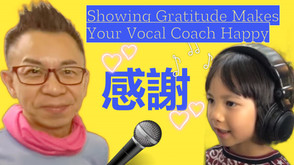 Showing Gratitude Makes Your Vocal Coach Happy表達感激之情讓你的聲樂教練快樂