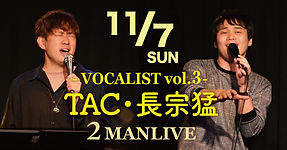 20211107TAC&長宗猛_Face_2.jpg