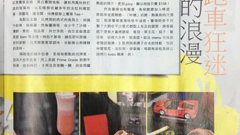 U Magazine