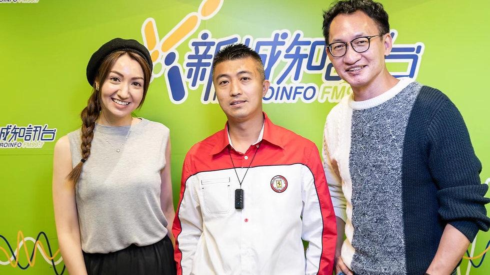 新城電台節目我的香港我的誠傳,我出現在第六集 #以車會友 #以食聚友