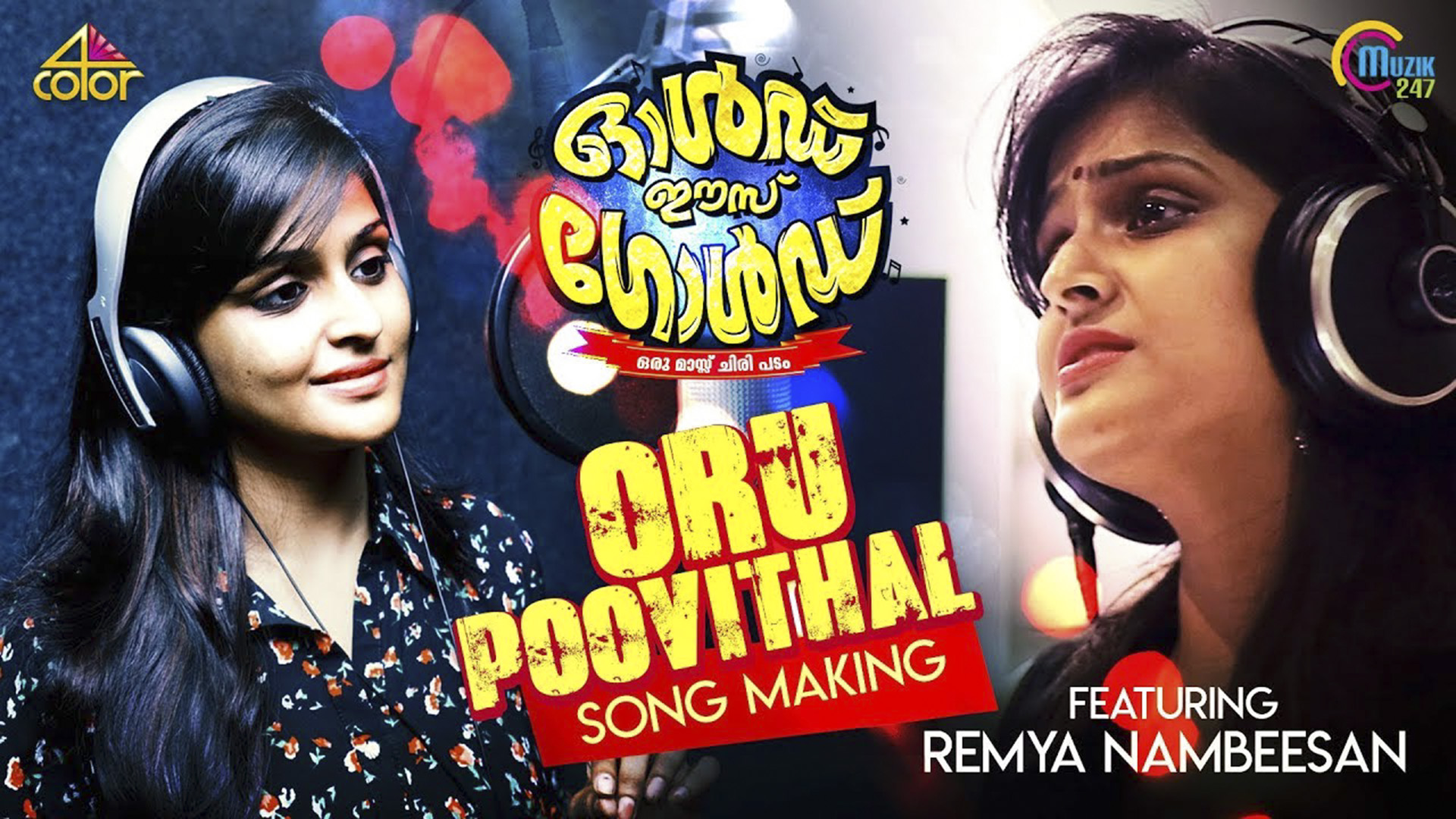 Oru Poovithal Song Making Video