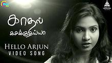Hello Arjun