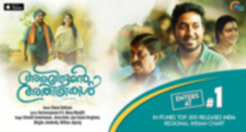 Coverage On 'Aravindante Athidhikal' Becoming No.1 At iTunes