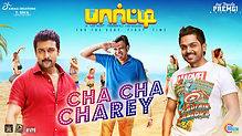 Cha Cha Charey