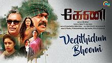 Vedithidum Bhoomi