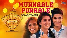 Munnale Ponnale Teaser