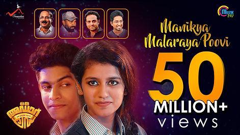 Coverage On 50 Million Views For 'Manikya Malaraya Poovi' Song Video From 'Oru Adaar Love'