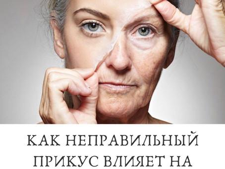 Как неправильный прикус влияет на старение кожи