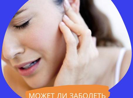 Может ли заболеть ухо от зуба?