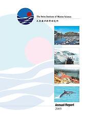 Annual-Report-2018.jpg