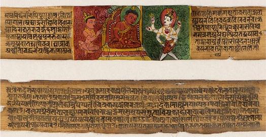 Sushruta Samhita 6th century BCE.jpg