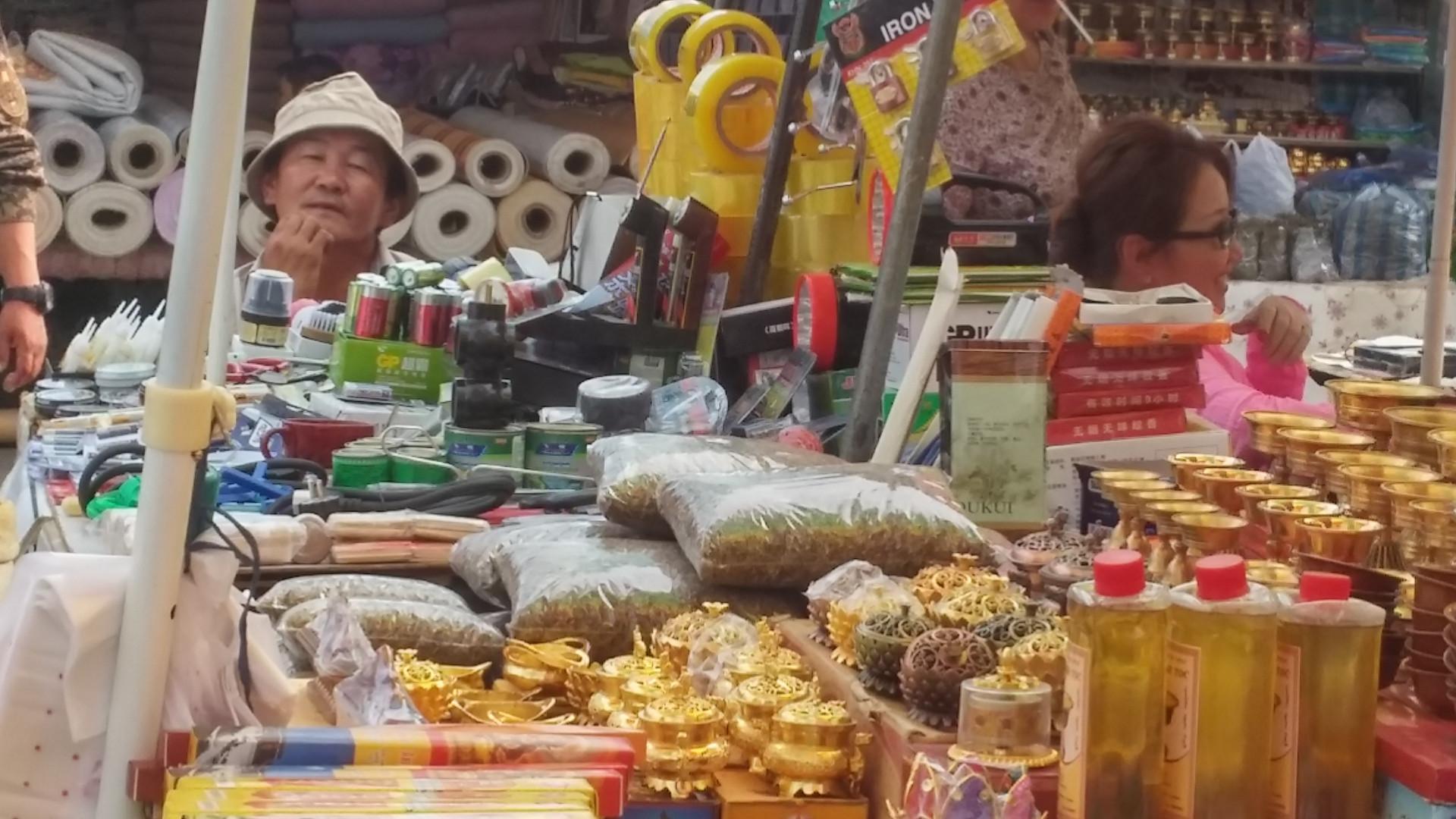 טיול נשים למונגוליה