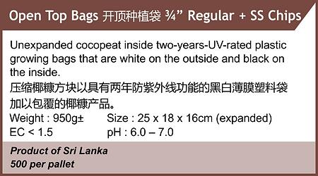 Open Top Bag.png