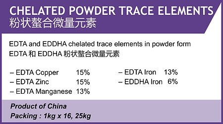 Chelated Powder Trace Elements.png