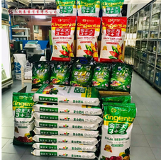 Plant Nutrition Products