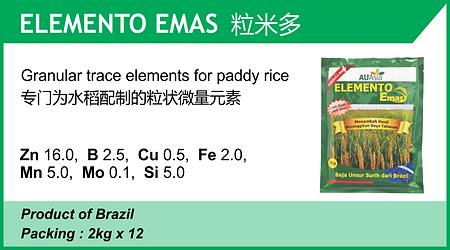 Elemento Emas.png