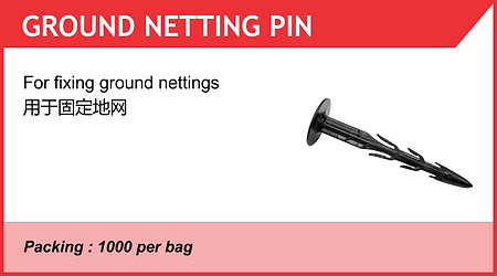 GRound Netting Pin.png