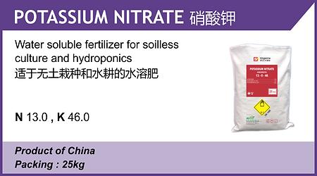 Potassium Nitrate.png