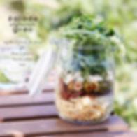 salade jar grec